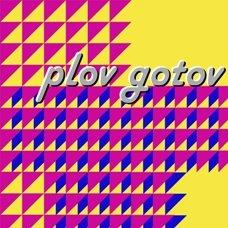 1089_burenka_plovgotov