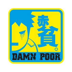 1224 Damn Poor