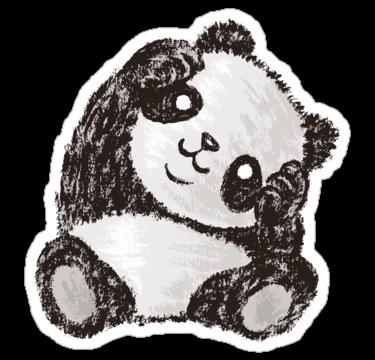1445 Cute Panda