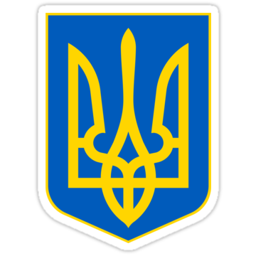 4990 Coat of Arms of Ukraine