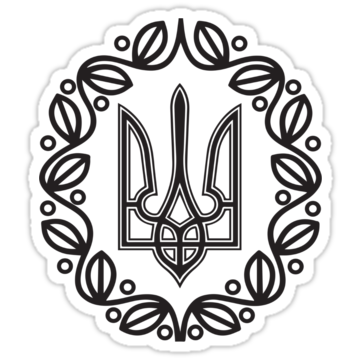 4991 Coat of Arms of UNR (UKRAINE)
