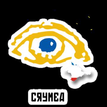 4993 Crymea