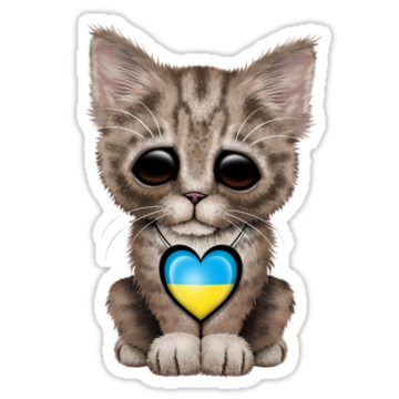 4994 Cute Kitten Cat with Ukrainian Flag Heart