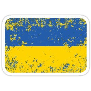 4996 Flag of Ukraine