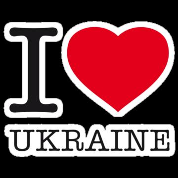 5003 I love UKRAINE