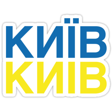 5004 KYIV