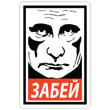 5013 OBEY style Putin