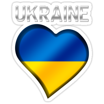 5027 Ukraine - Ukrainian Flag Heart & Text - Metallic