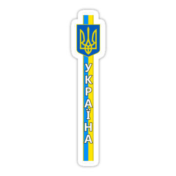 5033 Ukraine Flag small