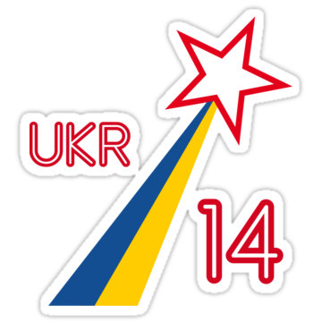 5042 UKRAINE STAR