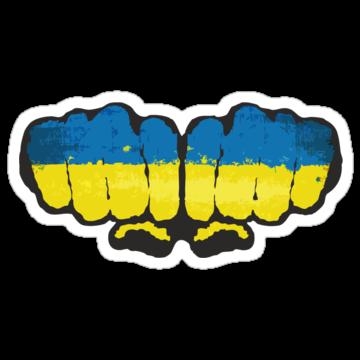 5043 Ukraine!