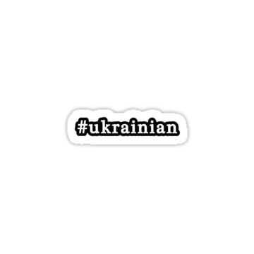 5044 Ukrainian - Hashtag - Black & White