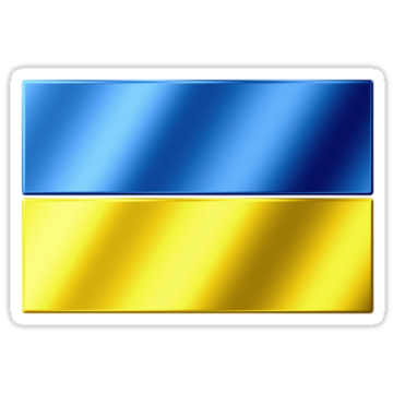 5047 Ukrainian Flag - Ukraine - Metallic