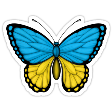 5048 Ukrainian Flag Butterfly