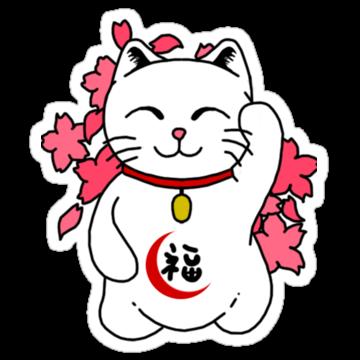 2870 Maneki Cat