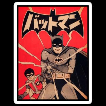 3151 Batman Manga cover