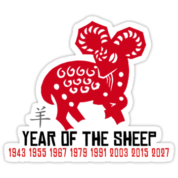 5322 New Year of The Sheep Goat