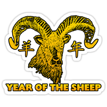 5355 Year of the Sheep