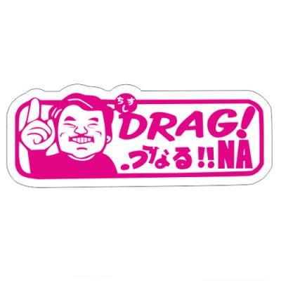 Drag NA! 16x7