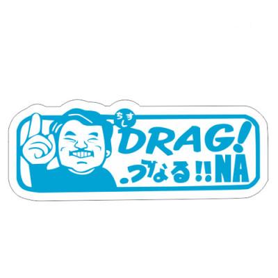 Drag NA! Blue 16x7