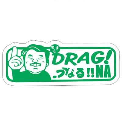 Drag NA! Green16x7
