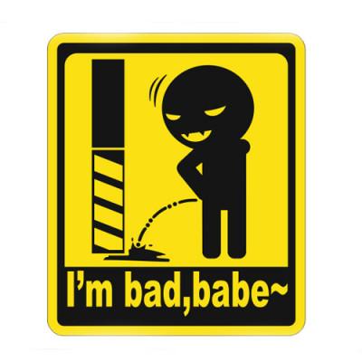 I'm bad babe 12x15