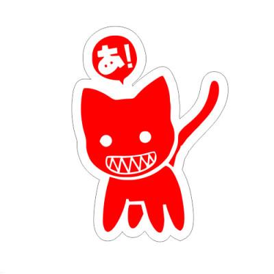 JDM sticker 11 13x18