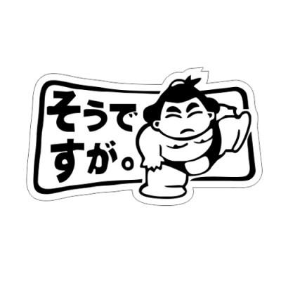 JDM sticker 4 13x8
