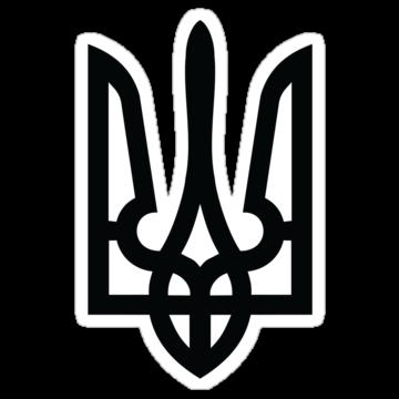 Ukrainian black Tryzub
