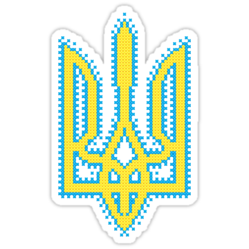 Ukrainian Tryzub with embroidery effect